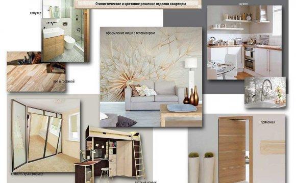 Сколько стоит дизайн проект квартиры форум